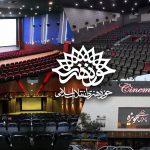 تفاهمنامه حوزه هنری و سازمان سینمایی در انتظار امضای حسین انتظامی است